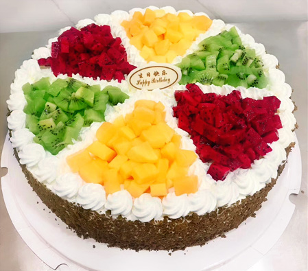 Groovy Mixed Fruit Cake For Birthday Send Cakes Online China Same Day Funny Birthday Cards Online Fluifree Goldxyz